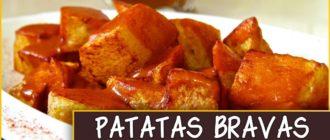 Картофель по-испански: (Patatas bravas) 7