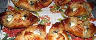 Рыбные пирожки: Килупирукад 5