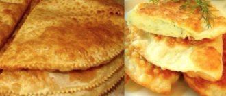 Чебуреки с сыром и картошкой – желанные гости на вашем столе 4