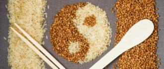 Гречка с рисом овощами и мясом: блюдо для всей семьи. 12