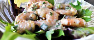 Креветки с соусом: французское изысканное блюдо с соусом Ремулад 13