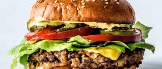 Вегетарианский бургер с красной фасолью и грибами 6