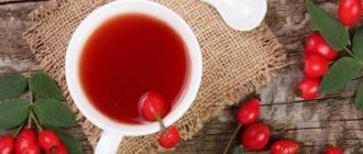 Суп из шиповника - Масрамацун: Старинный рецепт 7