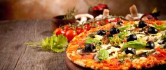 Домашняя пицца в духовке: Доставка пиццы прямо с кухни! 2