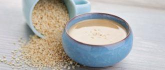 Соус Тахини: блюдо с соусом из рецепта, основанного на клинописных источниках 12