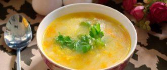 Суп Затируха: забытая кулинарная традиция. Очень вкусно и аппетитно! 11