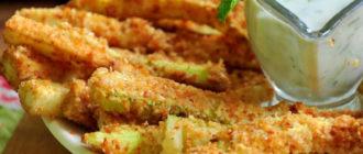 Кабачки с сыром в духовке: очень оригинальная закуска 13
