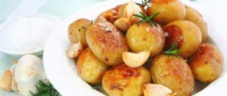 Картофель с хрустящей корочкой: молодой картофель с мягкой серединкой 15
