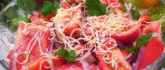Очень быстрый и Вкусный Салат из Помидоров - приготовь и поешь 12