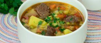 Суп с говядиной и овощами: насыщенный, вкусный и ароматный 17