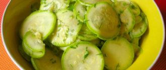 Салат из Кабачков по-Алжирски – Неординарная, Очень Вкусная Закуска! 22