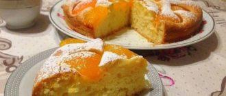 Абрикосовый пирог: это что-то нереальное 1