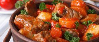 Жаркое из Говядины с Картошкой и Овощами – Вкусное Блюдо и в Будни, и на праздничный стол 17