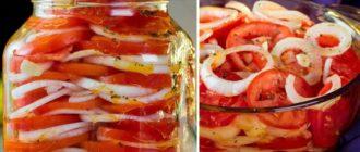 Помидоры в банке: вкусная и ароматная закуска из помидоров 7