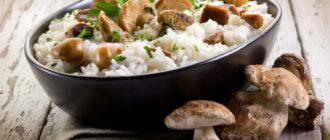 Ризотто с грибами быстрого приготовления 5