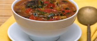 Суп с баклажанами: очень сытный и вкусный обед для всей семьи 3