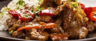 Свинина с болгарским перцем и луком: очень аппетитное и вкусное блюдо 7