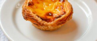 Пирожное из Португалии - Паштель де Ната 10