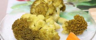 Квашеная капуста брокколи: очень вкусная (Видео Рецепт) 7