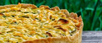 Заливной пирог с курицей и кабачками: простой и быстрый рецепт 6
