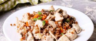 Гречка с Индейкой и Овощами - очень простое и вкусное диетическое блюдо 7