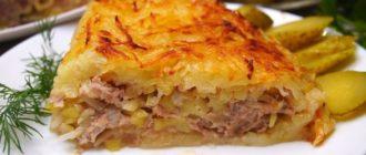 Картофельная запеканка с мясом: <Харя> такую готовили еще наши бабушки 2
