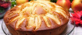 Пирог на кефире с яблоками: 10 минут время на выпечку 4