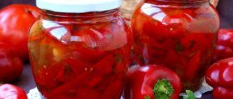Великолепный вкусный салат из помидор и перца на зиму – вкуснее, чем лечо 6
