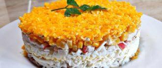 Салат куриное филе крабовые палочки: обалденно вкусный 15