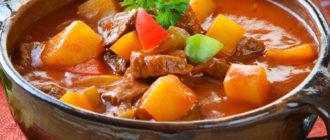 Венгерский гуляш: очень вкусный и ароматный обед для всей семьи 23