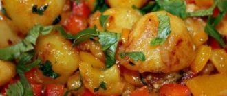 Блюда из картофеля и болгарского перца: потрясающе вкусное и ароматное 18