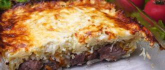 Мясо под шубкой: очень необычное и вкусное блюдо 16