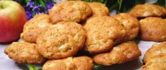 Домашнее печенье с яблоками: вкусный десерт для семейного чаепития 19