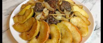 Говяжья печень с луком по-берлински: самый лучший способ 1