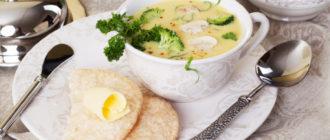 Сырный суп с шампиньонами : сливочный вкус из детства 1