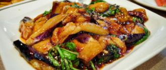 Блюда из баклажанов - 7 Лучших Рецептов 11