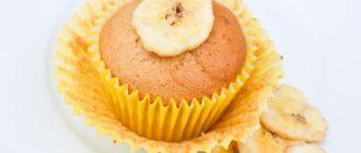 Банановые маффины: лакомство, которое можно приготовить на скорую руку 12