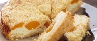 Королевская ватрушка с творогом: рассыпчатое песочное тесто и нежная творожная 3