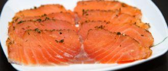 Горбуша малосольная: отменный деликатес и закуска на праздничный стол 7