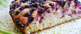 Пирог с чёрной смородиной: вкусный, мягкий пирог с кисло-сладкой начинкой 4