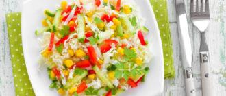Салат с огурцами и капустой: витаминный салатик из свежих овощей 4
