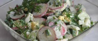 Салат с редиской и яйцом: вас порадует лёгкий вкус хрустящего салата 3