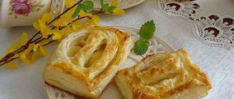 Слойки с яблоками: восхитительные слойки с яблоком и корицей 2