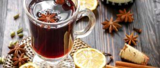 Безалкогольный глинтвейн: ароматный напиток согреет вас холодными зимними вечерами 10