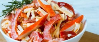 Салат Красное море: яркий витаминный салат за 10 минут 1