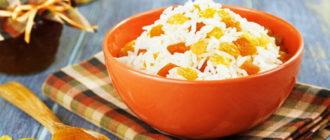 Кутья из риса с курагой: лакомство, которое лучше подавать ранним утром 9