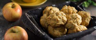 Мягкое печенье с яблоками: нежное и вкусное печенье, которое так и тает во рту 6