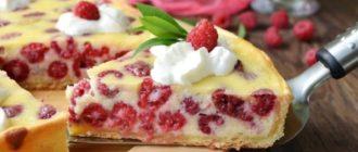 Пирог со сметанной заливкой и ягодами: вкуснейший пирог из песочного теста с нежнейшей начинкой 6