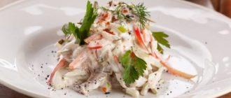 Салат Пражский: сочный салат с оригинальным вкусовым сочетанием 7