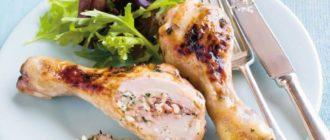 Фаршированные куриные ножки: очень вкусные куриные голени, приготовленные в духовке 7